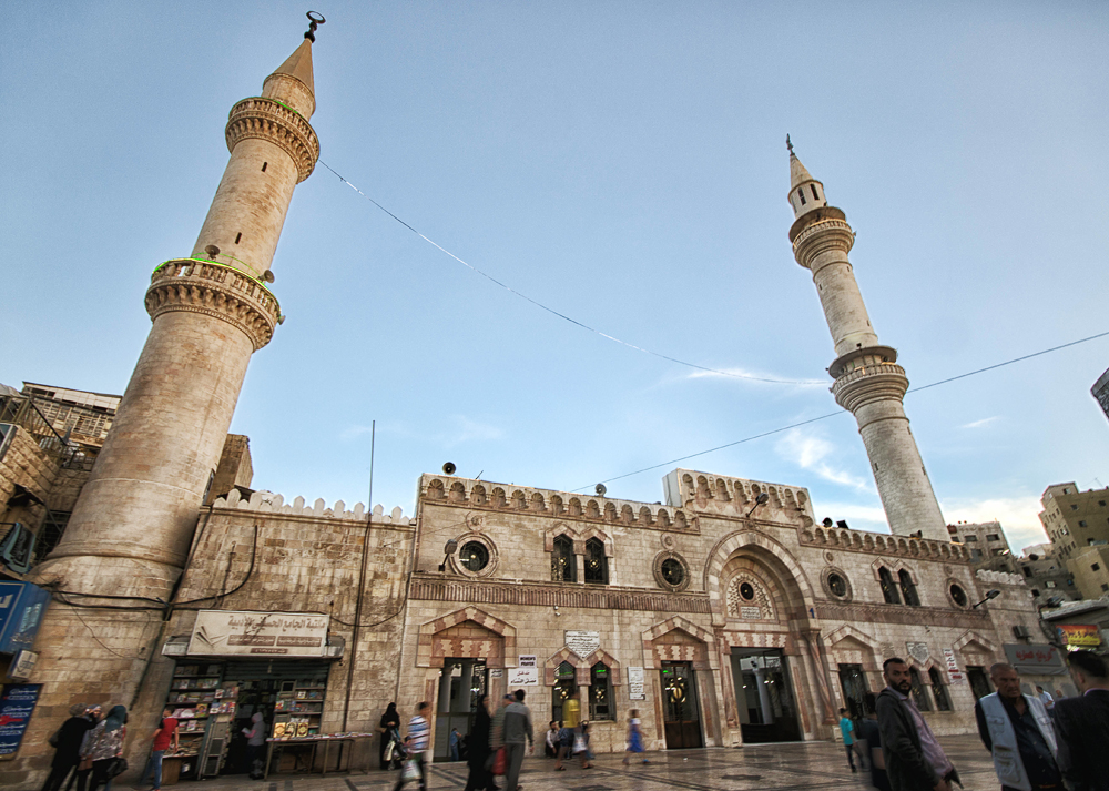 Huge mosque in the City Center